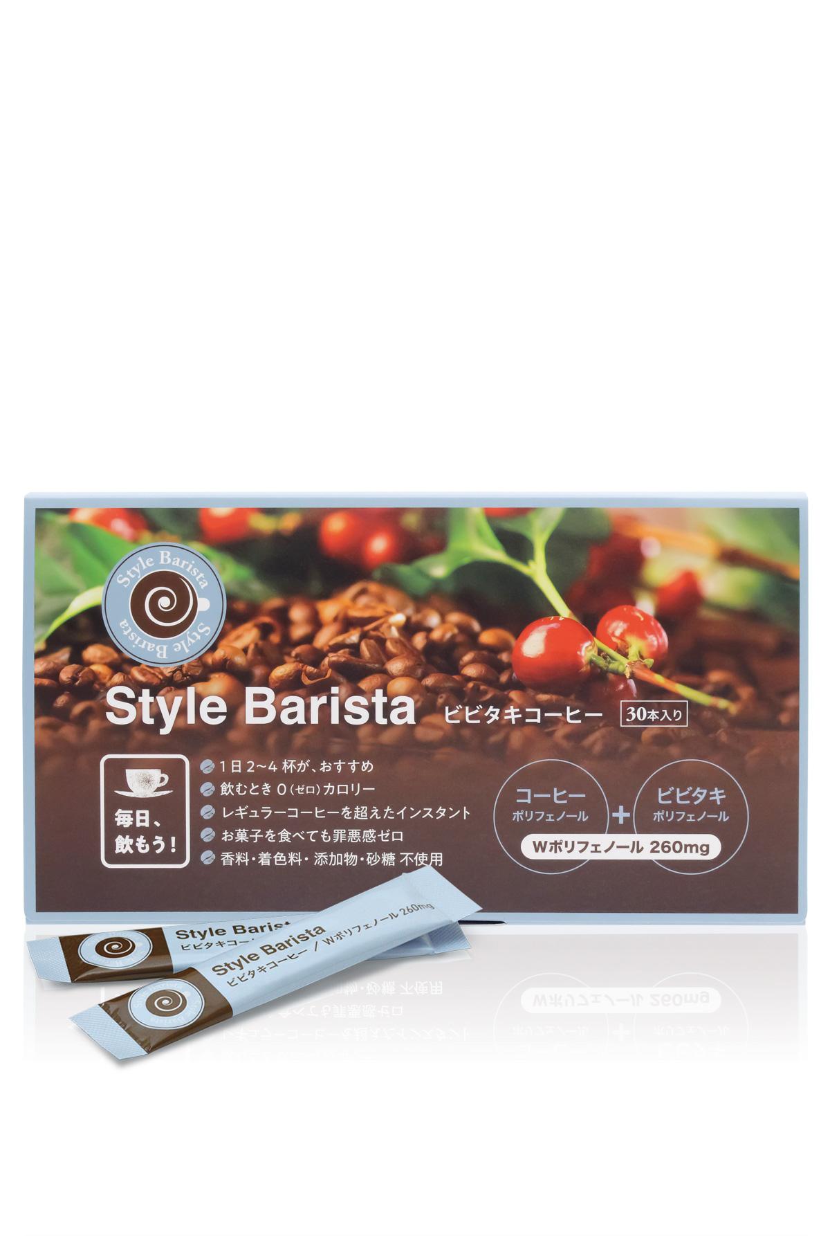 StyleBarista ビビタキコーヒー