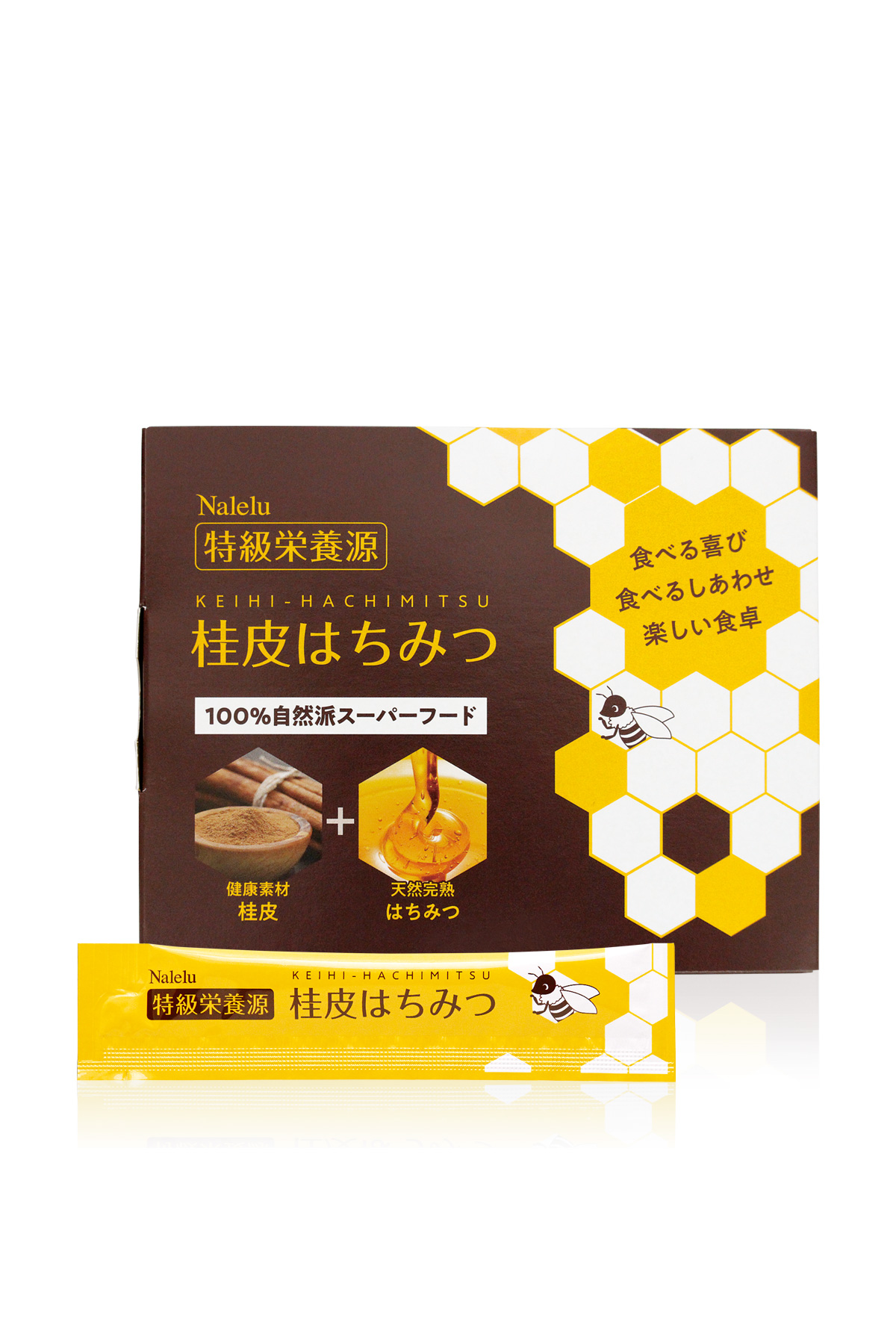 特級栄養源 桂皮はちみつ10包入り定価1800円特別値引 1300円
